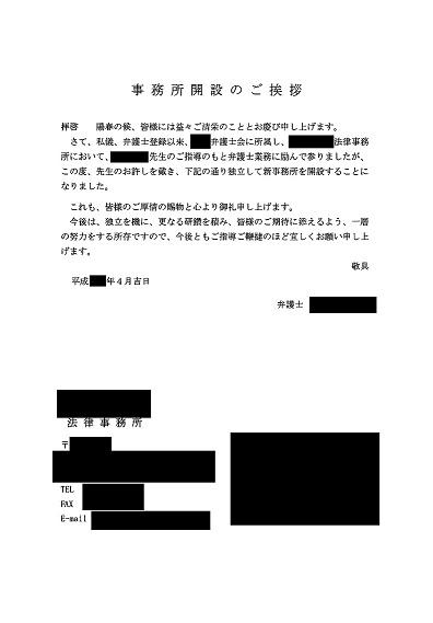 f:id:yoshimor:20200701160602j:plain