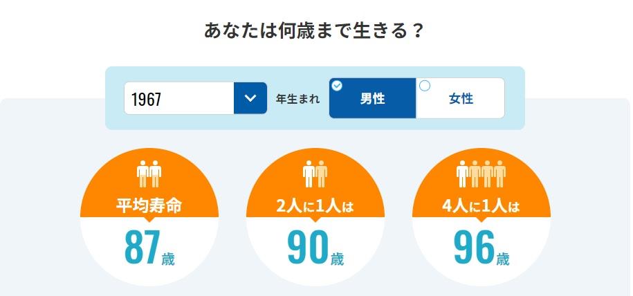 f:id:yoshimor:20200707150941j:plain