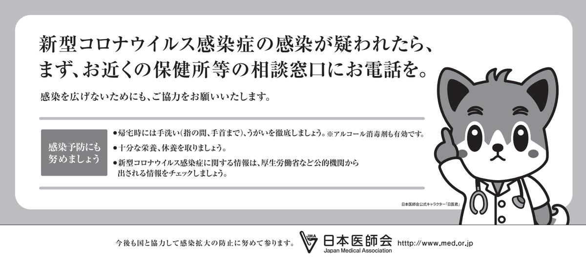 f:id:yoshimor:20210112155041j:plain