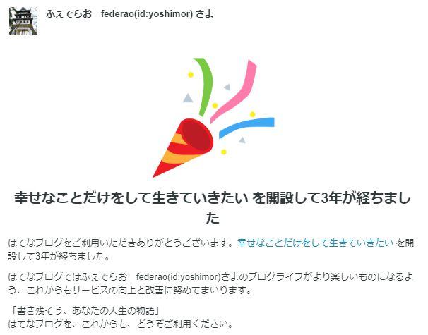 f:id:yoshimor:20210309131143j:plain