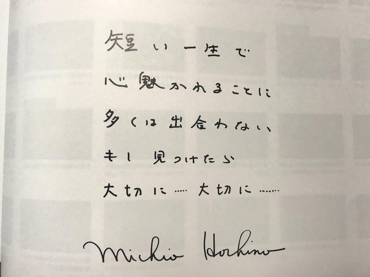f:id:yoshimor:20210510082549j:plain