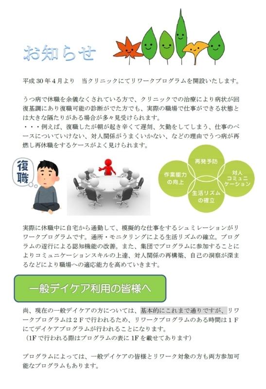 f:id:yoshimori-mental:20180328134757j:image