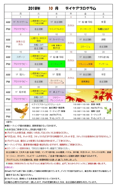 f:id:yoshimori-mental:20180926115824j:image