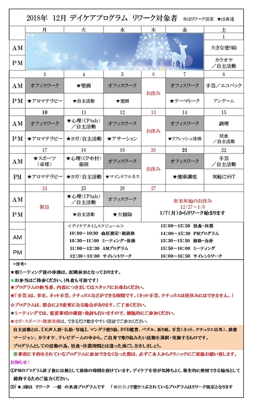 f:id:yoshimori-mental:20181128152808j:image