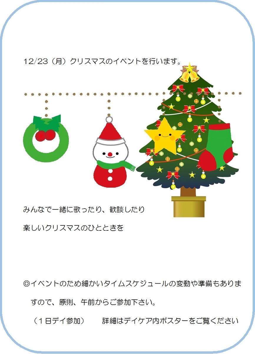 f:id:yoshimori-mental:20191206102152j:plain