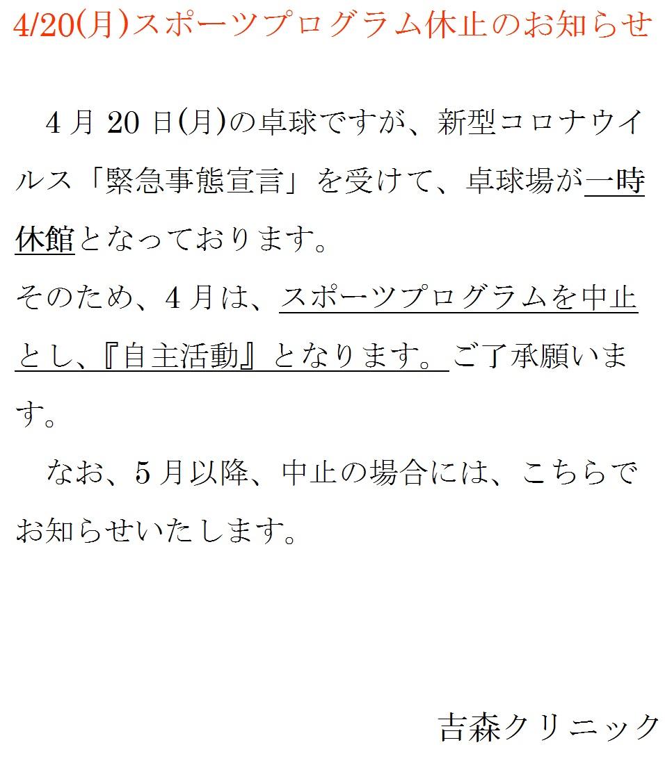 f:id:yoshimori-mental:20200413165338j:plain