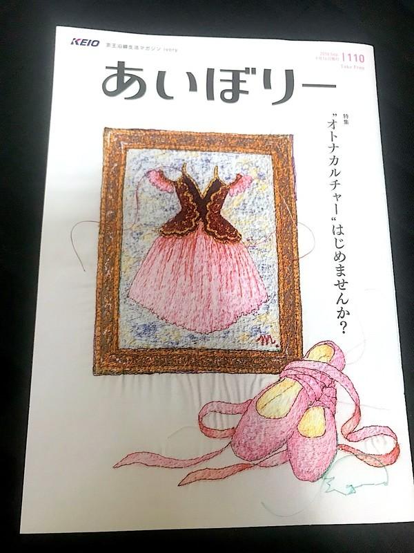 f:id:yoshimoto_ballet:20180921103549j:image:w640