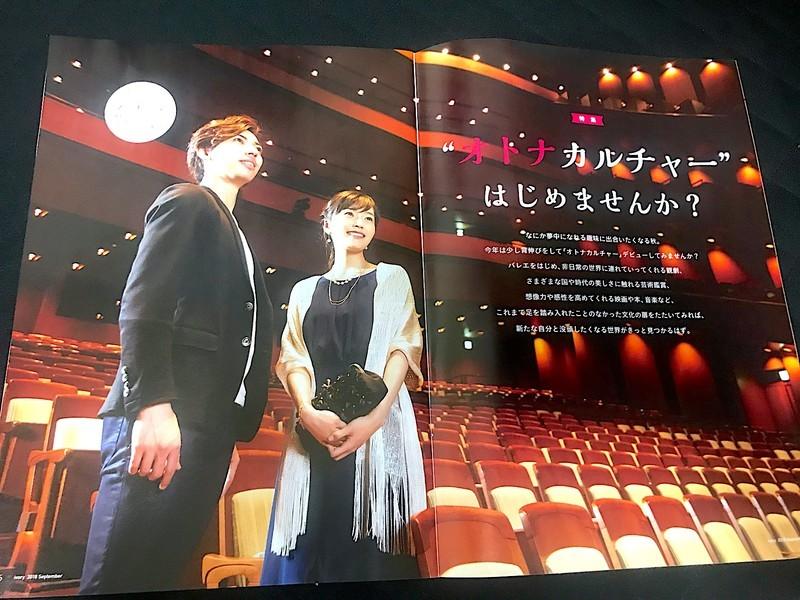 f:id:yoshimoto_ballet:20180921103600j:image:w360