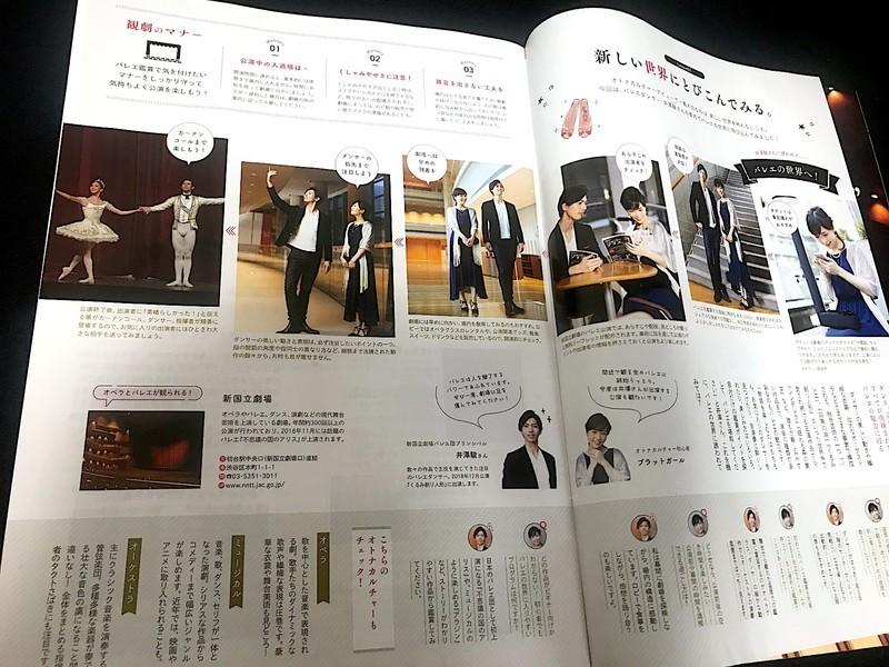 f:id:yoshimoto_ballet:20180921103611j:image:w360