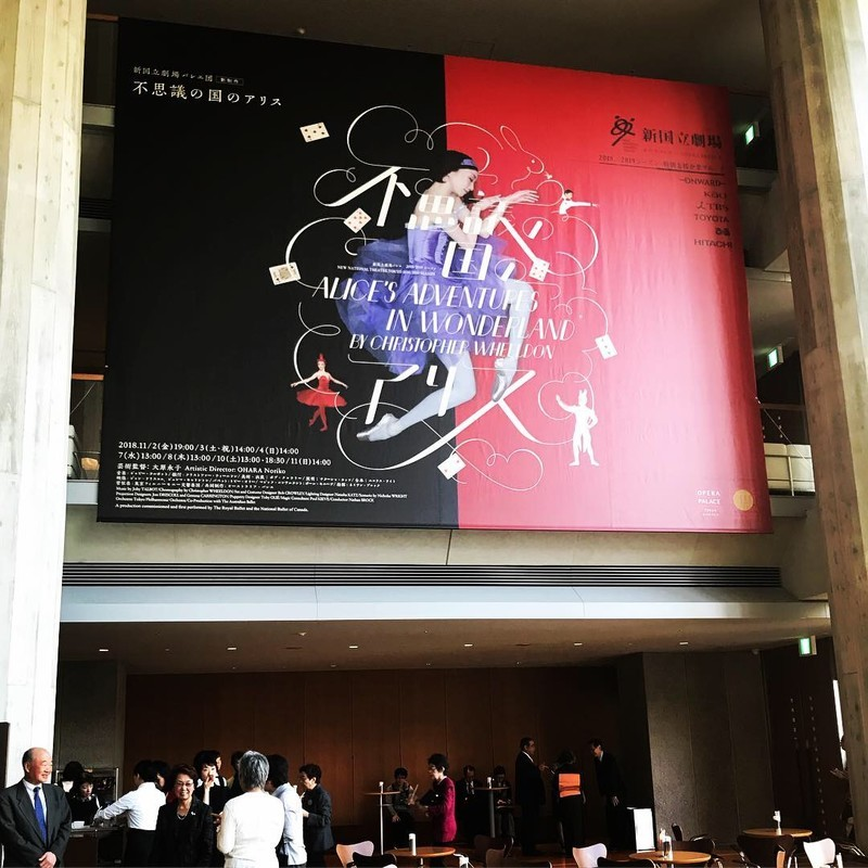 f:id:yoshimoto_ballet:20181101151209j:image:w360