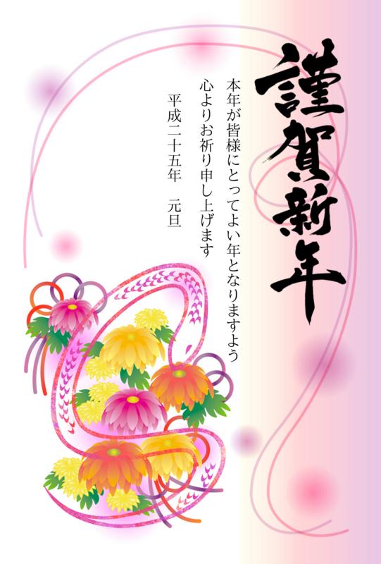 f:id:yoshimoto_k:20130104182324j:image