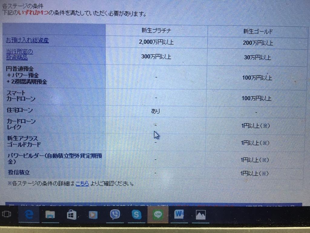 f:id:yoshimura1210tan:20161118213520j:plain