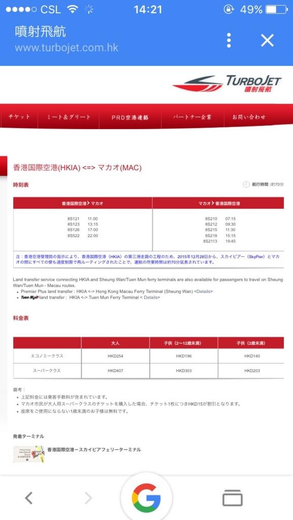 f:id:yoshimura1210tan:20161201160131j:plain