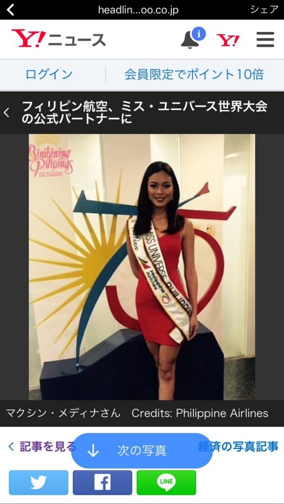 f:id:yoshimura1210tan:20170118211658j:plain