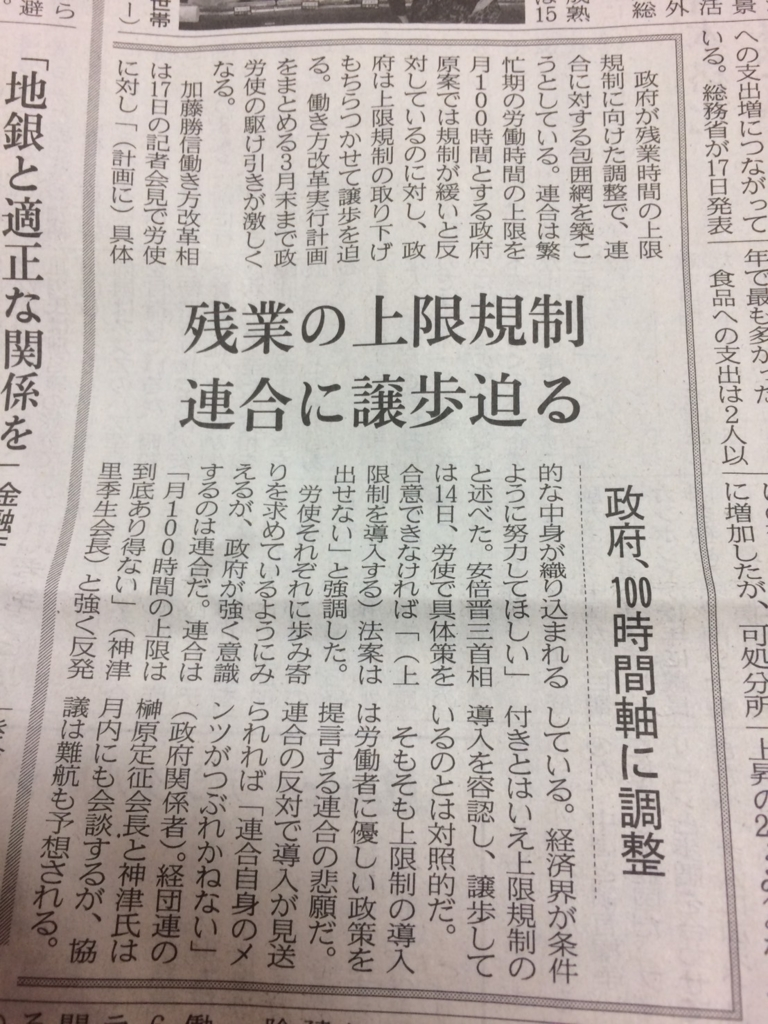 f:id:yoshimura1210tan:20170219205026j:plain