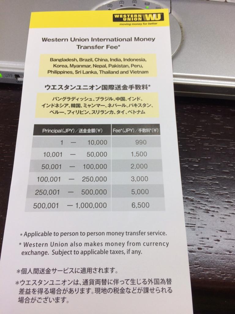 f:id:yoshimura1210tan:20170311211804j:plain