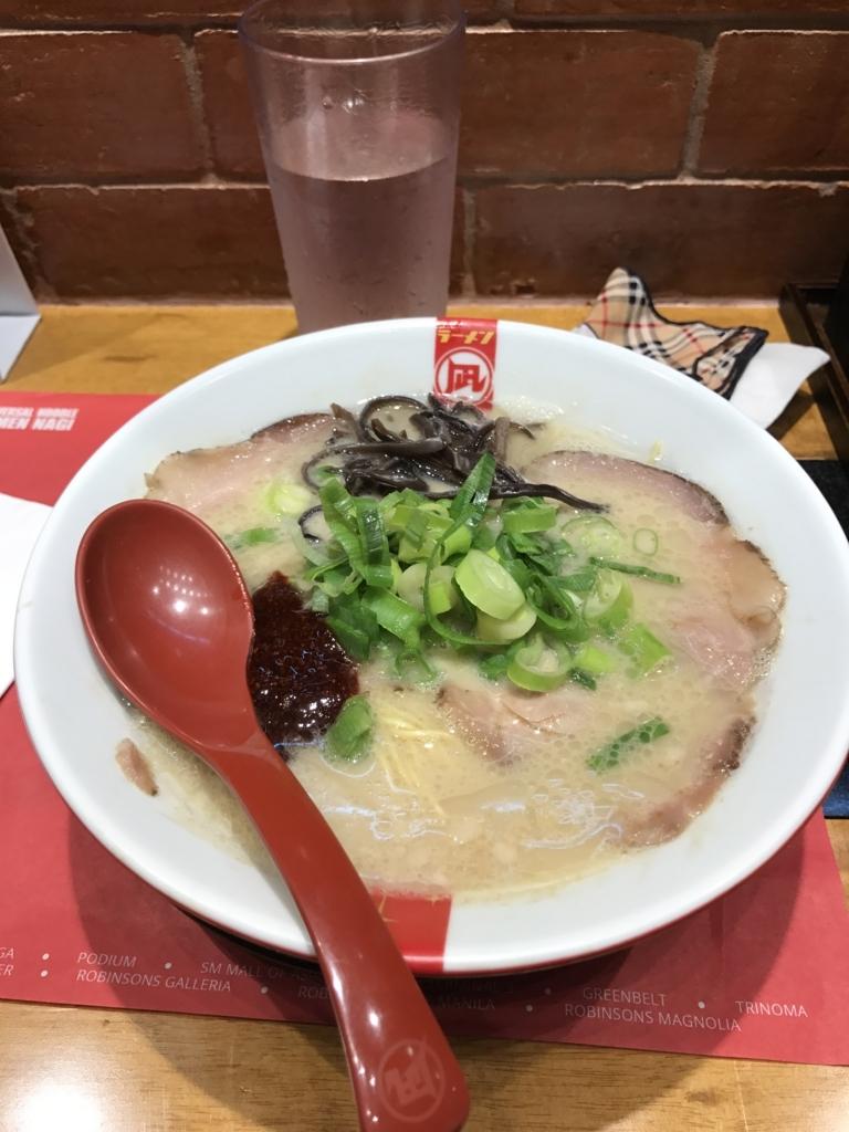 f:id:yoshimura1210tan:20170909192406j:plain