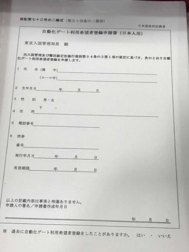 f:id:yoshimura1210tan:20170924184739j:plain