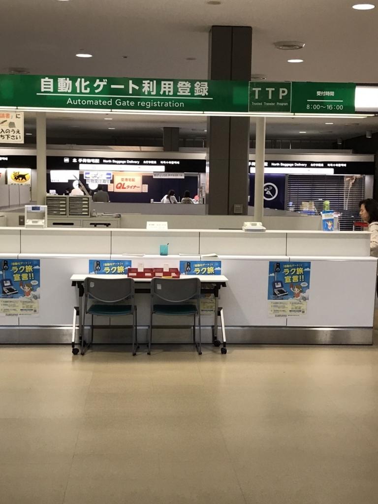 f:id:yoshimura1210tan:20170924185502j:plain