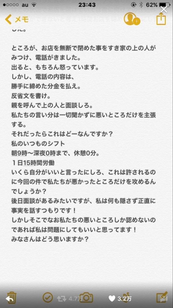 f:id:yoshimura1210tan:20170925192021j:plain