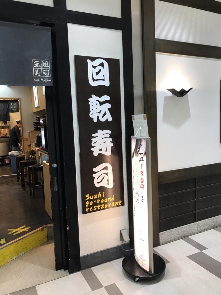 f:id:yoshimura1210tan:20170926193450j:plain