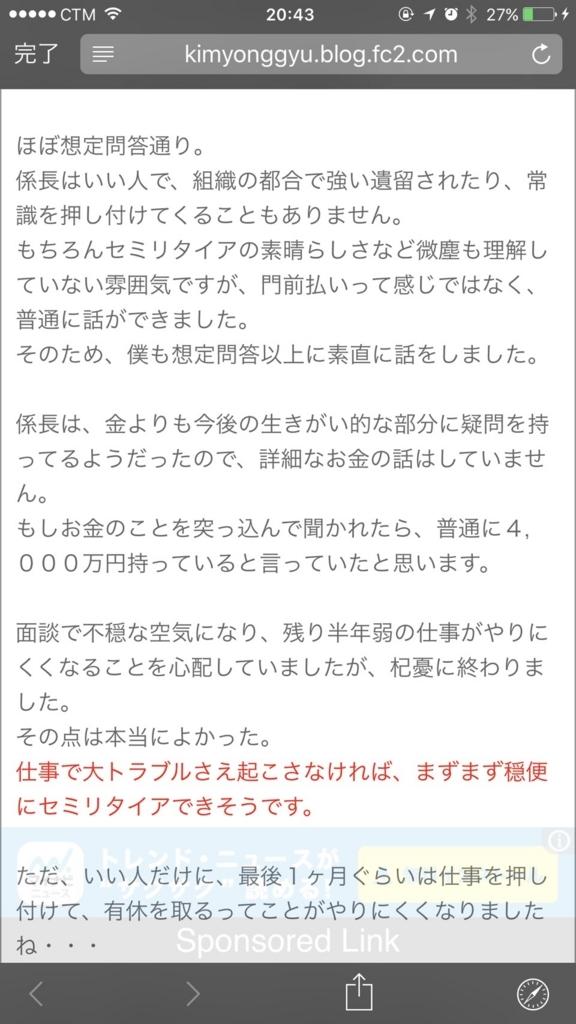 f:id:yoshimura1210tan:20171029163800j:plain