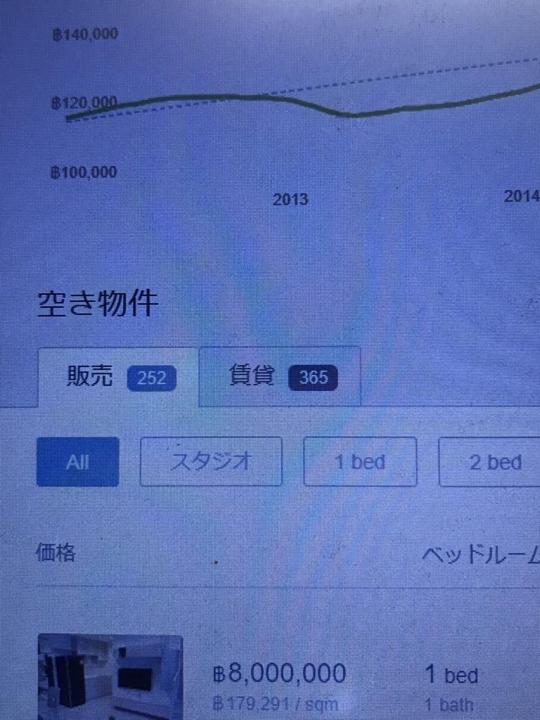 f:id:yoshimura1210tan:20171116205013j:plain