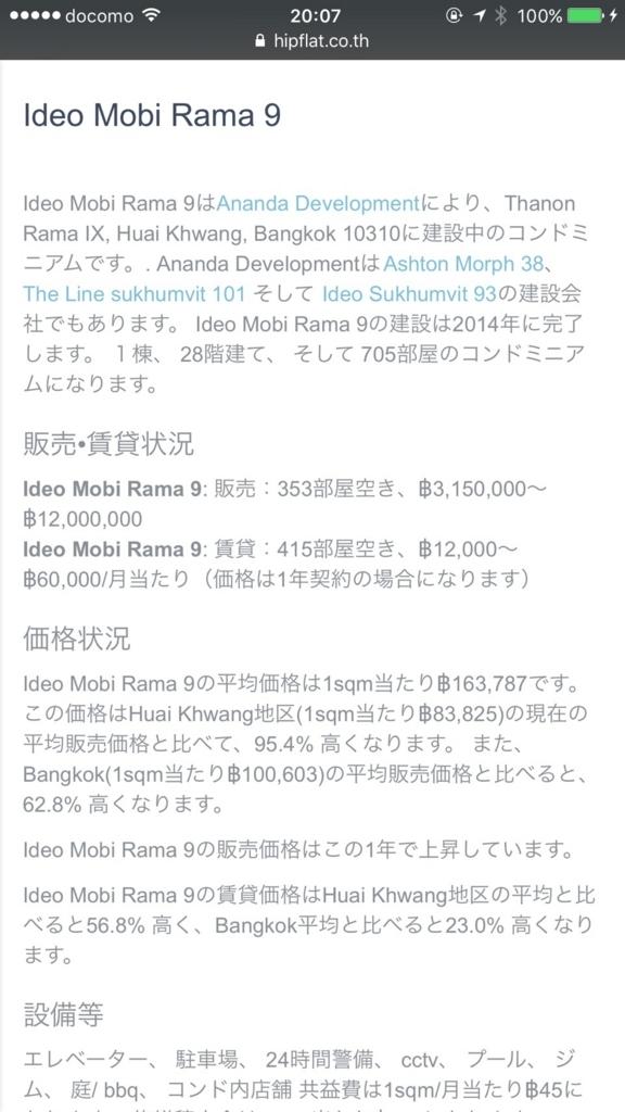 f:id:yoshimura1210tan:20171116205023j:plain
