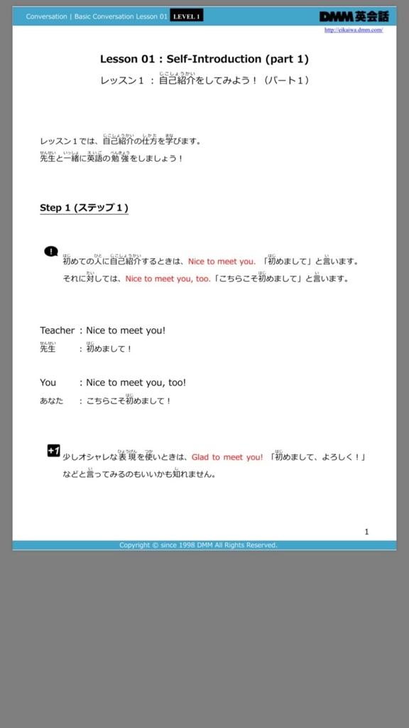 f:id:yoshimura1210tan:20171124234727j:plain