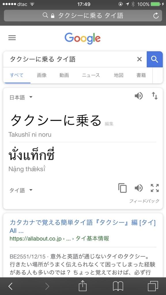 f:id:yoshimura1210tan:20180103202139j:plain