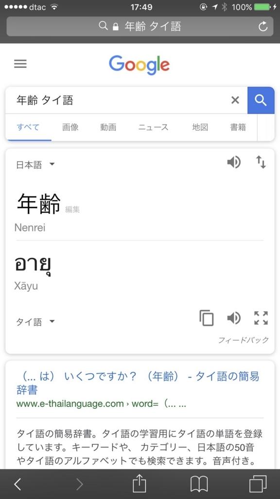 f:id:yoshimura1210tan:20180103202148j:plain