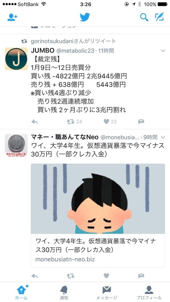 f:id:yoshimura1210tan:20180118174309j:plain
