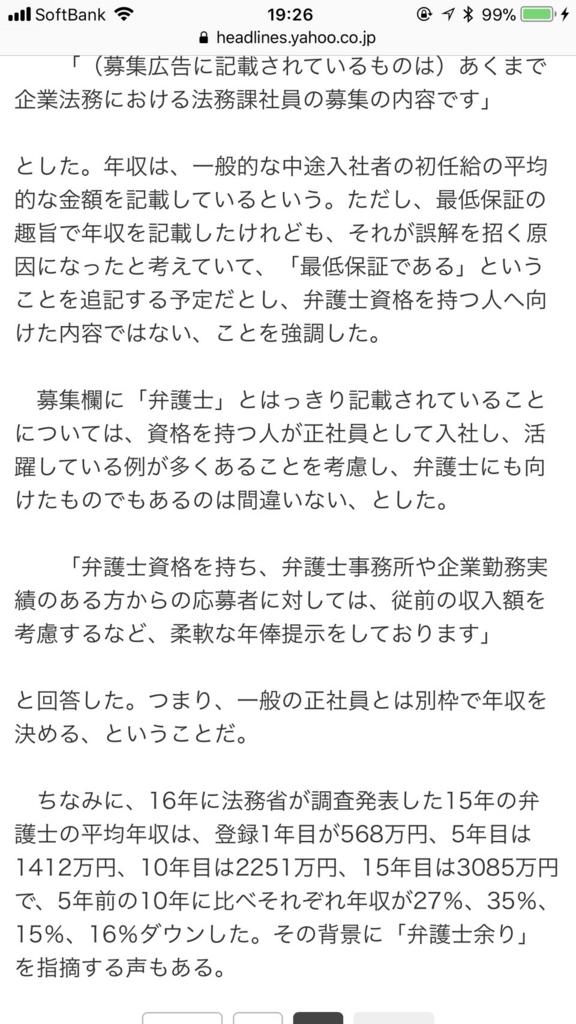 f:id:yoshimura1210tan:20180219204839j:plain