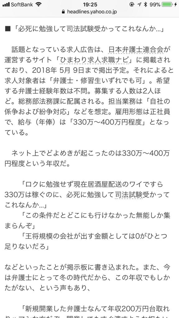 f:id:yoshimura1210tan:20180219204927j:plain