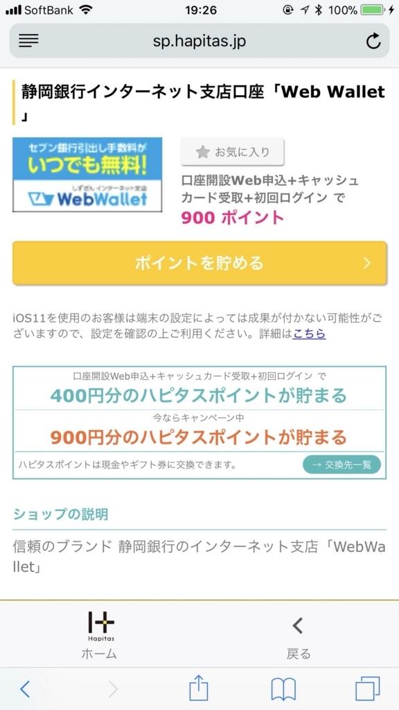 f:id:yoshimura1210tan:20180220201041j:plain