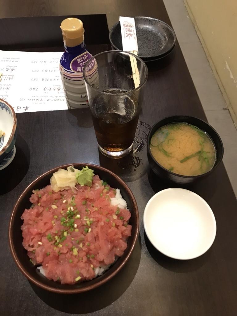 f:id:yoshimura1210tan:20180309183619j:plain