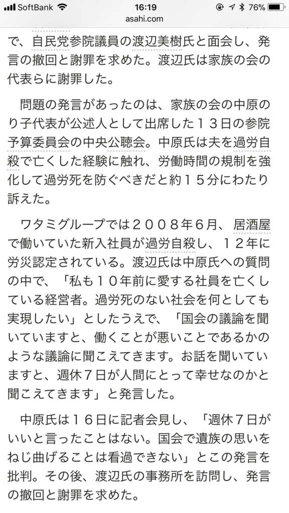 f:id:yoshimura1210tan:20180317224356j:plain