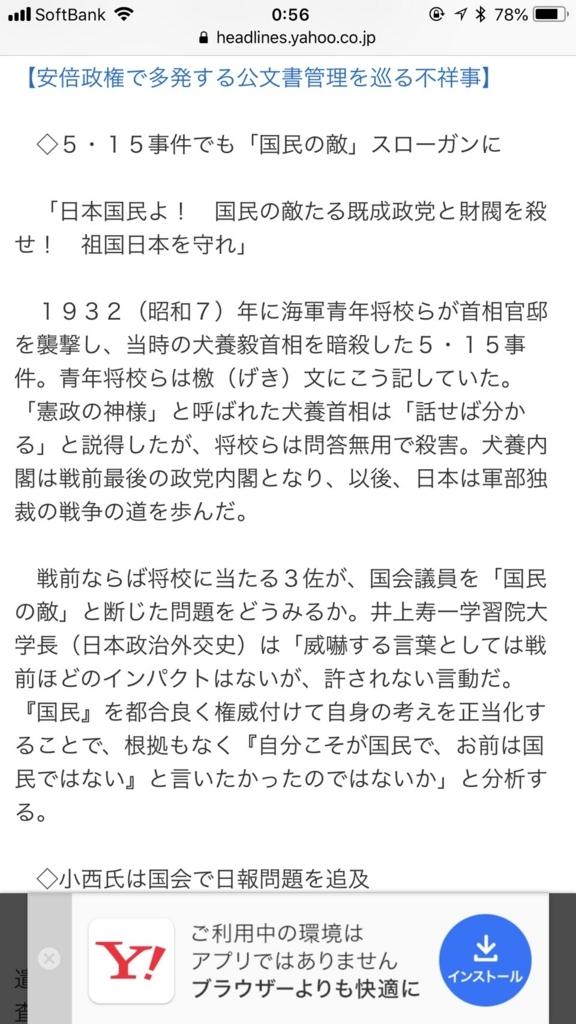 f:id:yoshimura1210tan:20180422224400j:plain