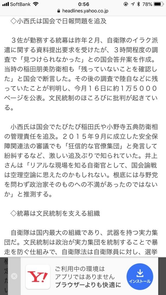 f:id:yoshimura1210tan:20180422224406j:plain
