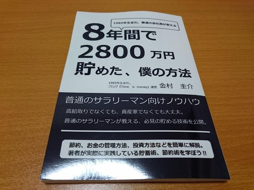 f:id:yoshimura1210tan:20180423224259j:plain