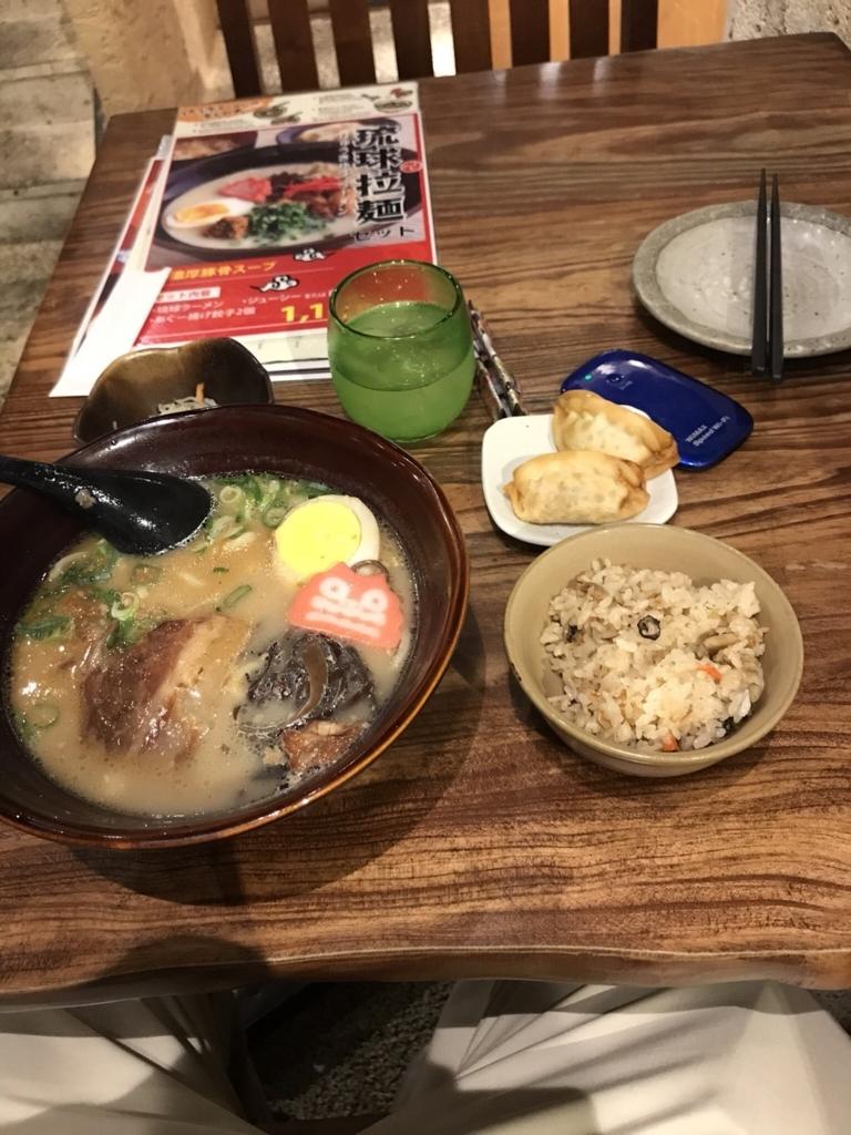 f:id:yoshimura1210tan:20180511192320j:plain