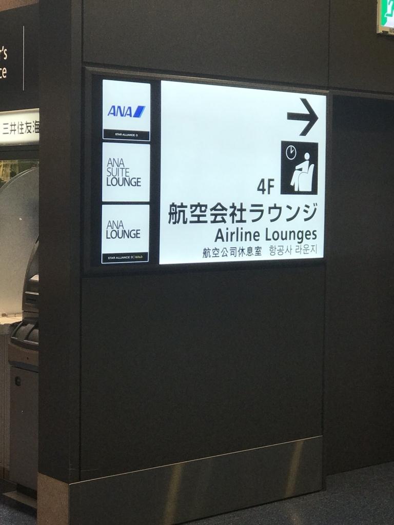 f:id:yoshimura1210tan:20180514181900j:plain