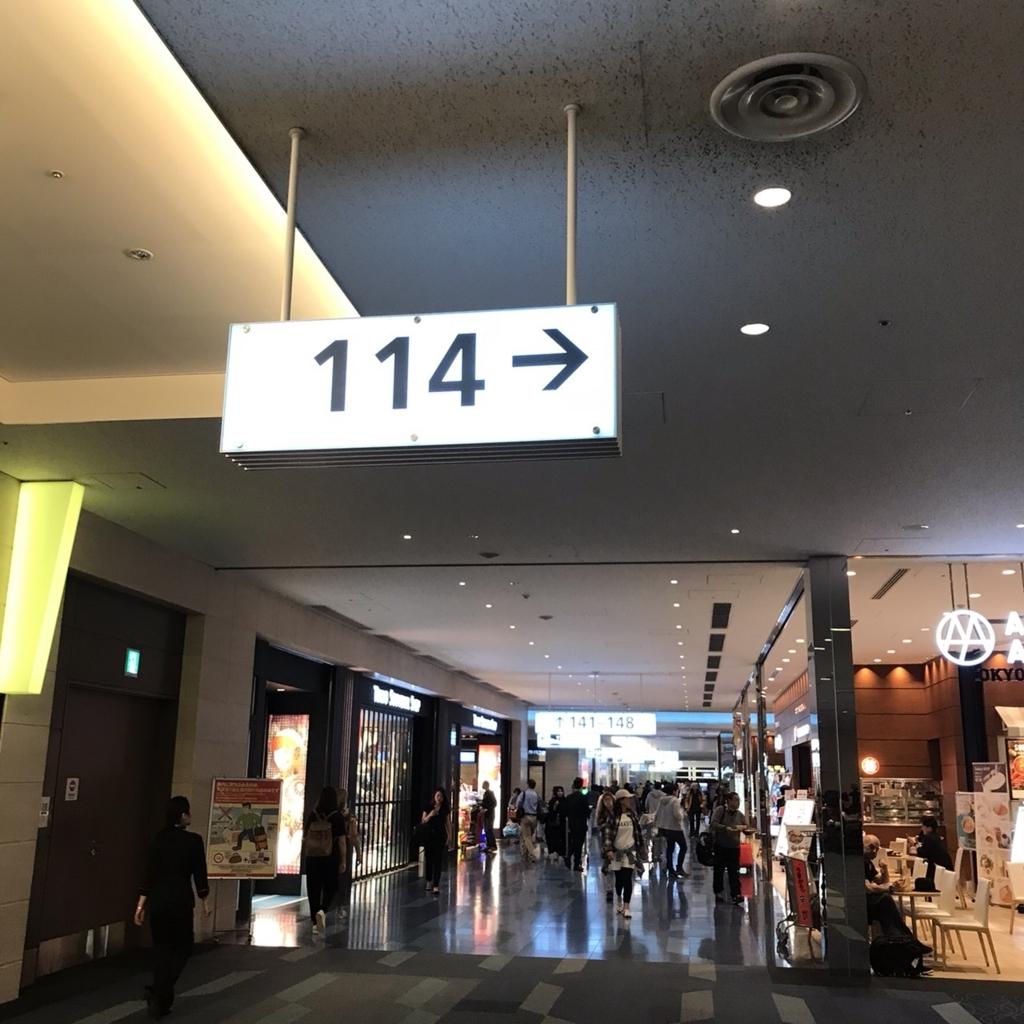f:id:yoshimura1210tan:20180514181908j:plain