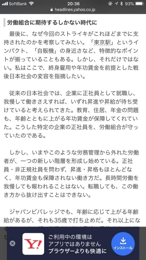 f:id:yoshimura1210tan:20180520223305j:plain