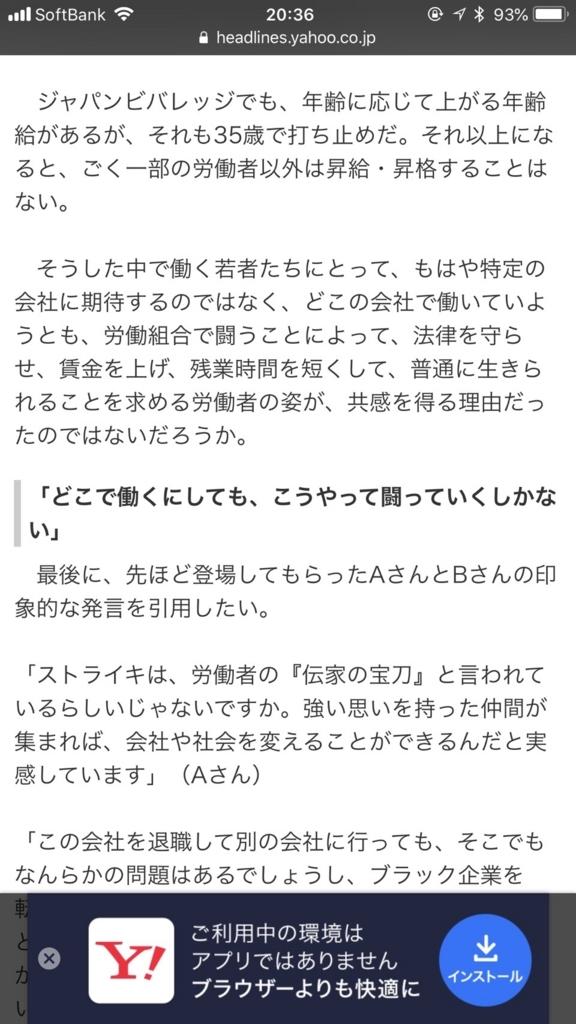 f:id:yoshimura1210tan:20180520223313j:plain