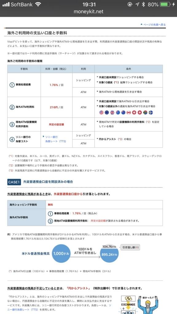 f:id:yoshimura1210tan:20180522234135j:plain