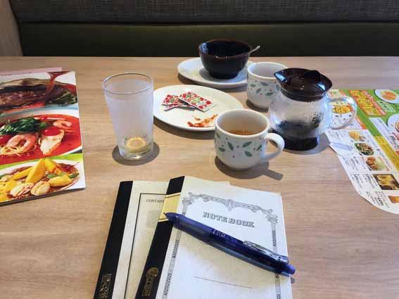 f:id:yoshimuraneko:20190601065849j:plain