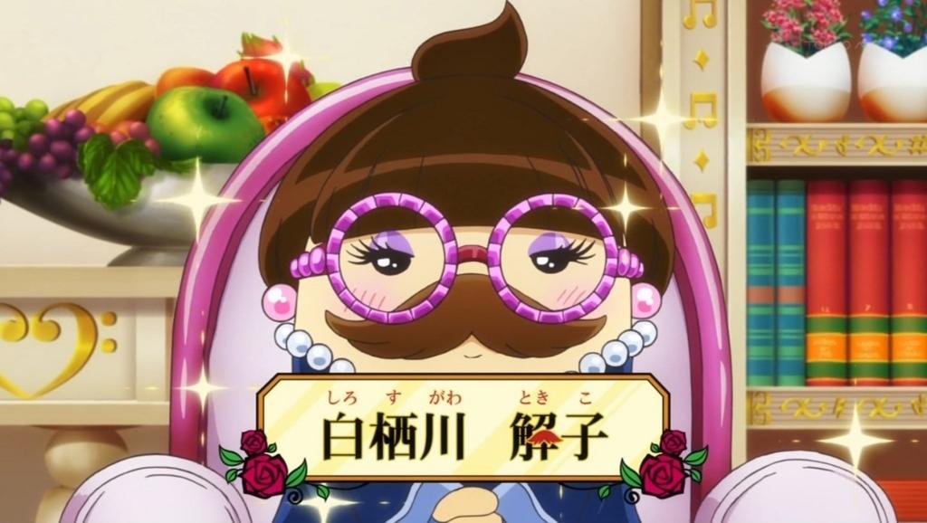 f:id:yoshimuraspeed:20160806190929j:plain