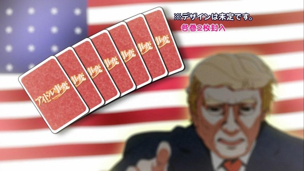 f:id:yoshimuraspeed:20170212021141j:plain
