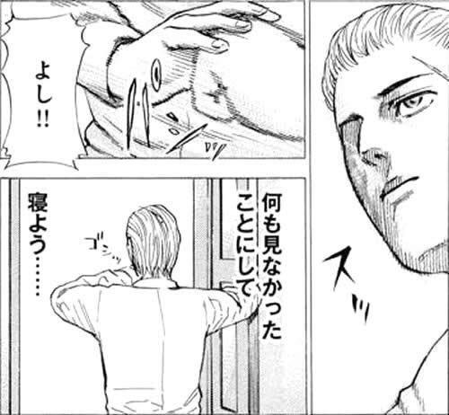 f:id:yoshimuraspeed:20180508015540j:plain